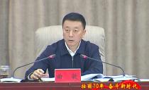 绥化市委书记曲敏主持召开市委常委会(扩大)会议