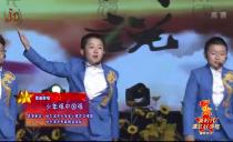 """2019""""新时代龙江好少年""""颁奖仪式"""
