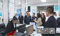 雞西市長于洪濤在調研全市就業創業工作時強調  打造優質服務環境  激發就業創業活力