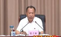 绥化市长张子林主持召开市政府常务会议