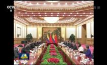 央視新聞聯播20190731