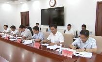 雙鴨山市委書記宋宏偉主持召開市委審計委員會第一次會議