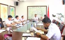 绥化市长张子林主持召开市长办公会议