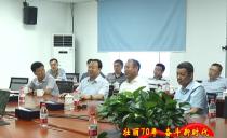 绥化:省工信厅百亿级企业培育专项调研组到我市调研
