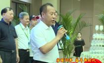 绥化:安达首届国际乳业文化节开幕