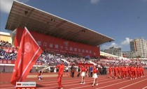 大慶:省第十七屆學生運動會在慶舉行 全省萬余名學生共慶青春盛會