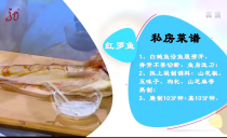 幸福私房菜20190704