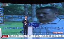 党风政风热线20190720