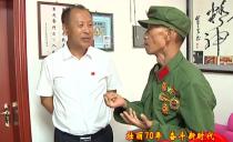 綏化市長張子林走訪慰問預備役官兵和抗美老戰士