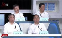 党风政风热线20190810