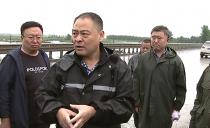 雙鴨山市委副書記、市長鄭大光到寶清縣 就防汛工作進行檢查指導