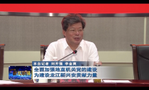 大興安嶺:全面加強地直機關黨的建設 為建設龍江新興安貢獻力量