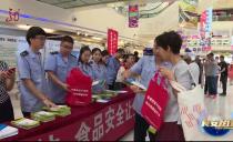 食安龙江20190810