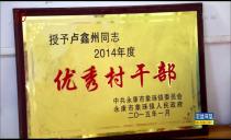 新華視點20190816