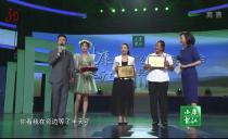 小康龙江扶贫公益品牌发布会