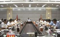 大慶市委副書記、市長何忠華在全市防汛工作緊急會議上強調 以臨戰狀態應對臺風暴雨天氣 堅決守住不發生人員傷亡底線