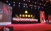 """綏化市舉辦首屆""""最美退役軍人""""頒獎典禮"""