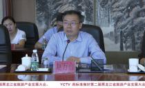 伊春市與中國醫藥健康產業股份有限公司洽談合作