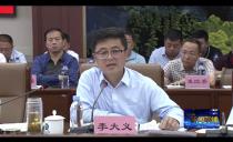 大興安嶺:地區綠色產業聯合會工作會議召開