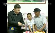 央視新聞聯播20190823