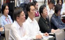 新闻夜航20190906黑龙江省企业注销网上服务专区上线