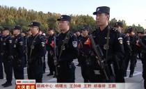 大慶市公安機關社會面治安清查管控第二次集中行動啟動