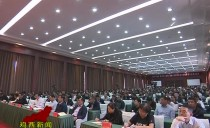 雞西兩級中心組集中學習暨雞西大講堂2019年第九場專題報告會舉行