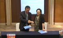 大慶市委副書記、市長何忠華會見日本客人