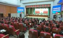 佳木斯市委书记徐建国出席佳木斯市旅游工作会议并讲话