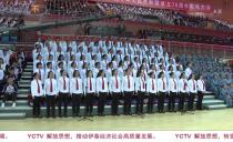 《林海歡歌——慶國慶》伊春市舉行慶祝中華人民共和國成立七十周年歌詠大會