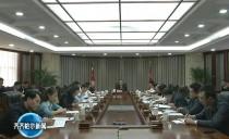 齊齊哈爾市委督考委第一次全體會議召開市委督考委第一次全體會議召開