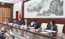 双鸭山市委书记宋宏伟主持召开市委十一届七十次常委会会议