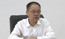 双鸭山市市长郑大光主持召开2019年第九次市政府党组会议