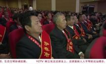 伊春市委书记赵万山出席伊春市第二十四届劳动模范表彰大会并讲话