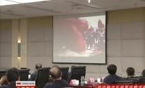 大慶市級班子集中開展警示教育和革命傳統教育