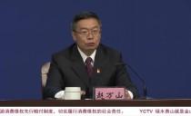 黑龍江省慶祝新中國成立70周年伊春專場新聞發布會在哈爾濱舉行