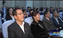 大兴安岭:全区庆祝中国人民政治协商会议成立70周年大会召开