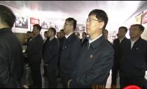 綏化市委書記、市委主題教育領導小組組長曲敏帶領市委常委班子開展革命傳統廉政警示教育和先進典型教育