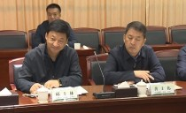 建三江:碧桂园现代农业交流座谈会举行