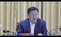 中共黑河市委召開六屆67次常委會會議