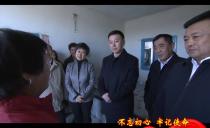 绥化市委书记曲敏在望奎县调研时强调牢记初心使命增强服务本领确保各项工作取得扎实成效