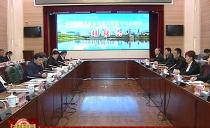 助力龙江发展高校专家联盟调研组来七台河市考察