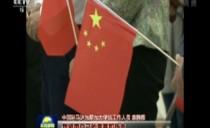 央視新聞聯播20191004