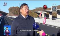 新闻联播20191021