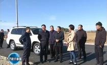 齐齐哈尔市委副书记、市长李玉刚深入富裕县克东县指导主题教育开展和调研县域经济发展