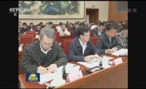 央視新聞聯播20191012