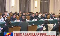 佳木斯市与上海在外企业服务中心经贸合作交流会举行
