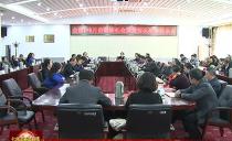 七台河市1-8月份经济社会发展情况政协通报会召开