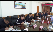 黑河市國土空間規劃委員會2019年度第二次會議召開