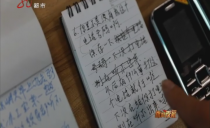 新闻夜航20191010金秋龙江 稻谷飘香(二)